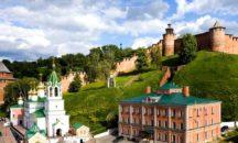 Нижний Новгород+Дивеево — тур из Миасса и Челябинска 20-23 июля