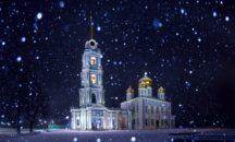 Тула — Новогодняя столица 2019 — 2-6 января