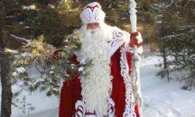 Резиденция Деда Мороза (г.Копейск) - 4 января из Миасса