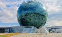 Нур-Султан (Астана) — 20-23 сентября
