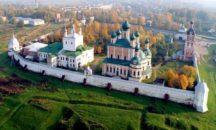 Золотое кольцо из Челябинска - 15-24 сентября