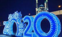 💥Дарим подарки на Новый год!💥 Только 2 дня выгодных цен на туры в Казань!⚡