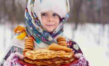 Сонькина Лагуна - масленичные гулянья - 1 марта