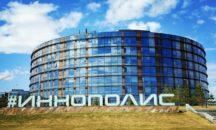 26-27 сентября - КАЗАНЬ + Свияжск + Иннополис