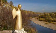 """12 сентября - Природный парк """"Оленьи ручьи"""""""