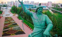 17-18 октября - Уфа + аквапарк + лимонарий!