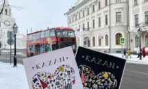 Новогодние каникулы в Казани! Последние места!