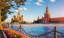 09.07 - ВЫХОДНЫЕ В МОСКВЕ!!!