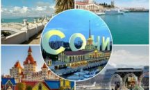 ШОК ЦЕНА!!!  СОЧИ из Челябинска!