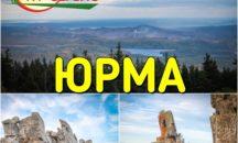 25.09 - г. ЮРМА + РОЗОВЫЙ ЗАМОК (на внедорожнике)