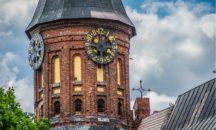 11-18 октября - Гранд тур по Янтарному Краю! Пакетный тур из Челябинска с авиаперелетом!