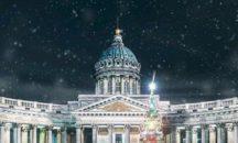 2 декабря - Санкт-Петербург - 3750 руб. на человека!