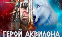 Новая новогодняя программа в Хаски-центре «Аквилон»!