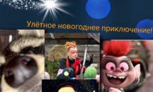 Мега крутая вечеринка в ЗООДОМЕ (оз. Терень-Куль возле пос.Новоандреевка)!
