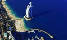 13 января - Дубай - 55000 руб. на человека!