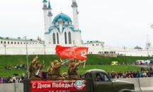 7-10 мая - День Победы в г.Казань!